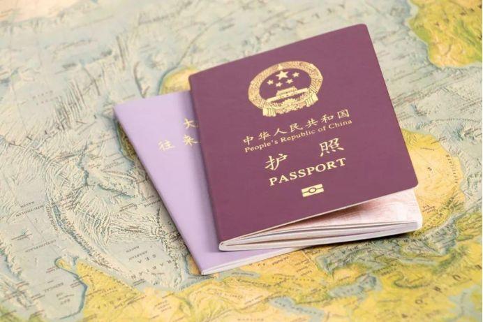 涉外护照公证书的办理手续及流程办理指南